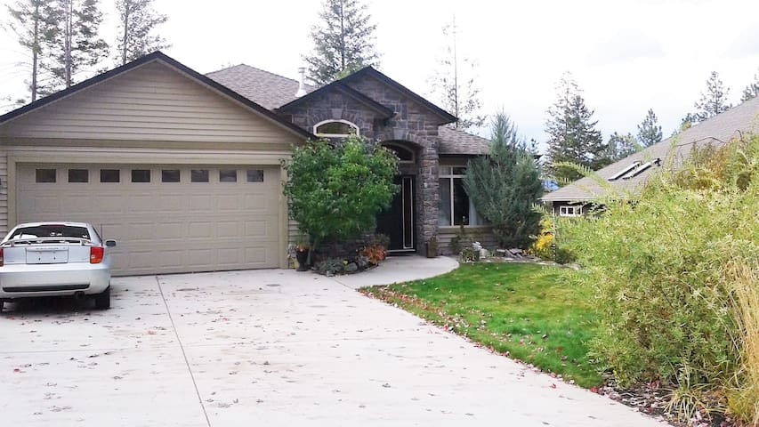 Home located in quiet cul-de- sac with lots of room on street  for parking.