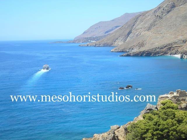 mesohori studios - Hora Sfakion - Apartemen
