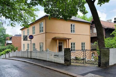 Beautiful guest house - Oslo - Apartmen
