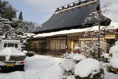 農家民宿「荒牧家」は江戸時代の古民家です - Kyōtanba-chō - Inap sarapan