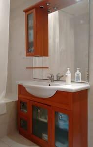 F&A private ROOM, centro - Roma - Apartment