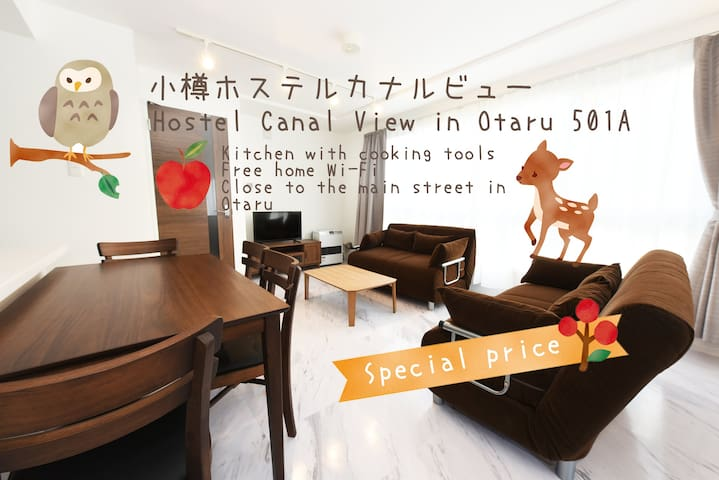 No.501(A)Otaru Hostel Canal View! Special price