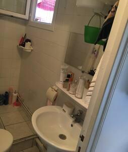 studio meublé 24 m2 à proximité de tte comodité. - Saint-Denis
