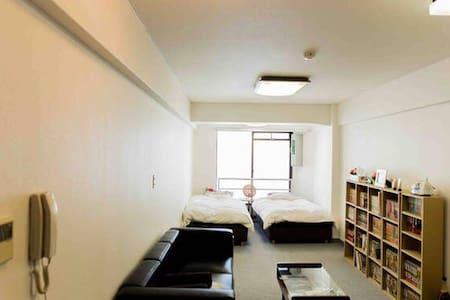 Best Location Roppongi/Akasaka - 港区