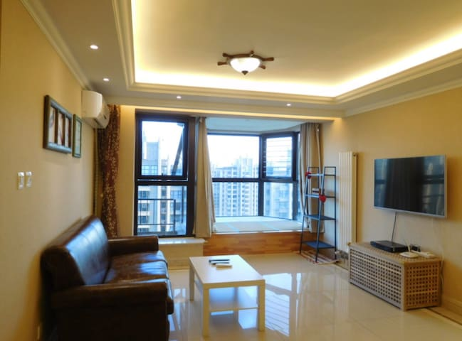 CHARMING SUNNY Spacious Comfy ROOM - Beijing - Pis