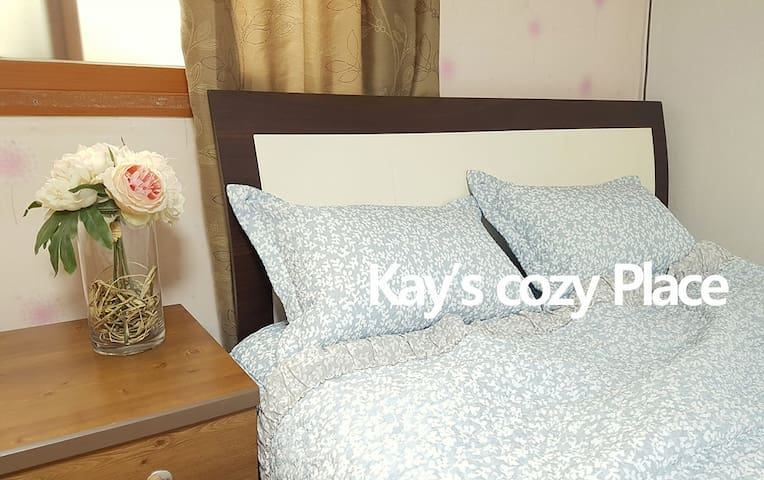 Kay's cozy place #203 - Near Pohang Cruise