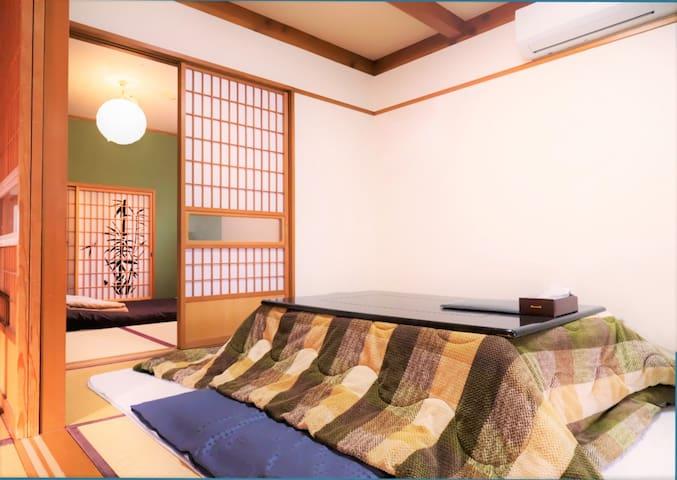 ⭐Yoshimura House Hotel 1 (Tenjo-ann)