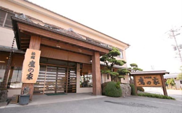緑茶サービス◆大評判!6つのトロトロ温泉◆無料wi-fi、無料駐車場有 本館10畳