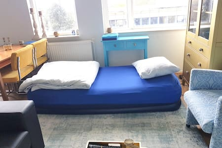 Luxe Airbed in a nice apartment - Утрехт - Квартира