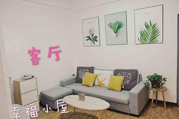 牌坊街两居室公寓幸福小屋(两房1.8米大床都配置空调)