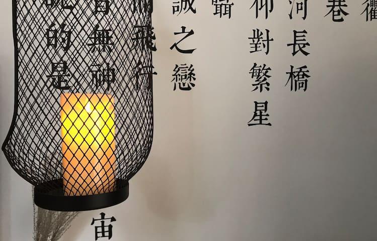 【芮小姐的家】听风|钟鼓楼/回民街/古城墙/永宁门/地铁2号线一室开间