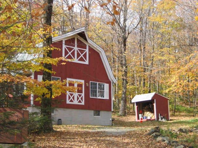 The Vermont Barn (Mount Snow)