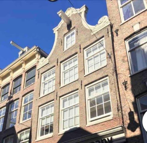 Private room in Amsterdam Center / Jordaan