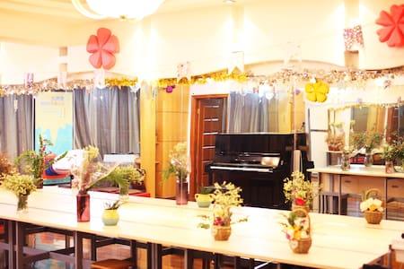 温馨经济床位·带钢琴和图书馆 - Nanking - Wohnung