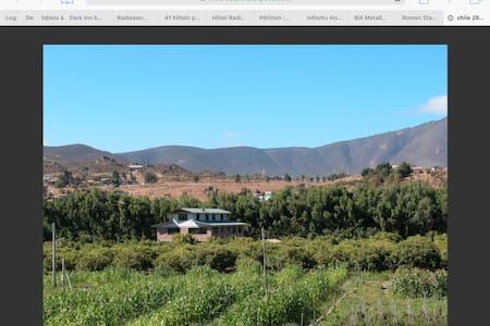 Parcela las Verbenas - Quilimari - House