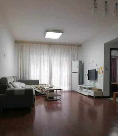 盆家山小区中庭间装两房拎包入住 - Chongqing - Casa