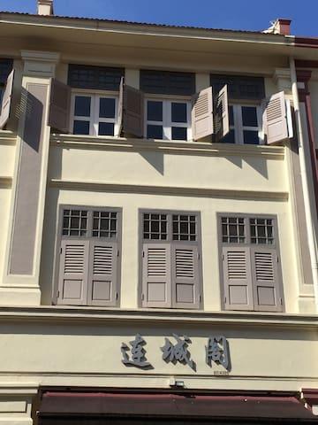 Shophouse facade