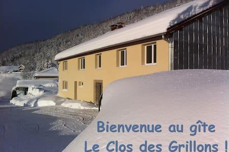 Appartement , au coeur de la nature du Jura. - Tancua - 自然小屋