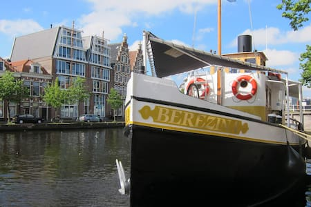 Great Boat&Bike holidays on a charming ship - Haarlem - Boot