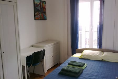 Lovely room Center Lisbon - Lisboa