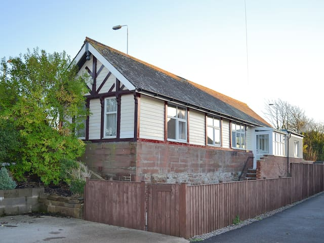 The Station House (W44072)