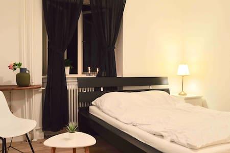 Cozy private room in Søborg
