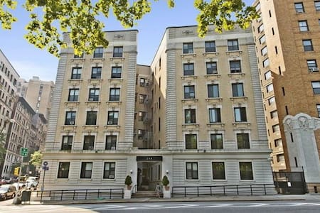 Enjoy NYC with a wonderful room at Upper West Side