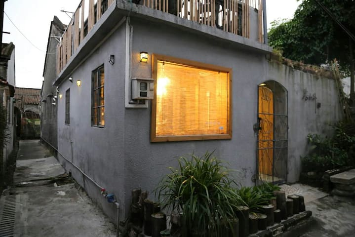 Pottery Studio in Qi'ao Island,Duplex 2 Bedroom - Zhuhai - Haus