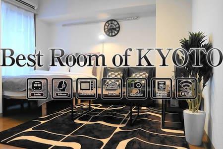 SALE!素晴らしき観光地!京都駅徒歩5分 最大6名!フリーWiFI#AS48 - Shimogyō-ku, Kyōto-shi