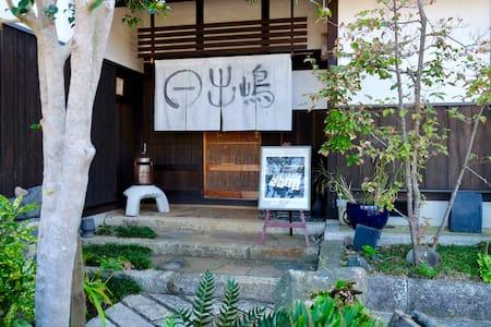鳥取県岩美町の自然と民藝に囲まれた古民家 砂丘からバスで20分 遊覧船乗り場から徒歩1分 海の幸も