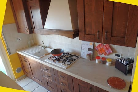 Apartment close to Como lake - Grandate - Appartamento