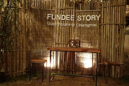 FUNDEE STORY GUESTHOUSE - 清邁