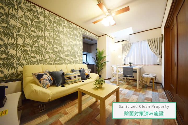 ★Clean Room★Monthly★4BR/90sqm/JR IKEBUKURO