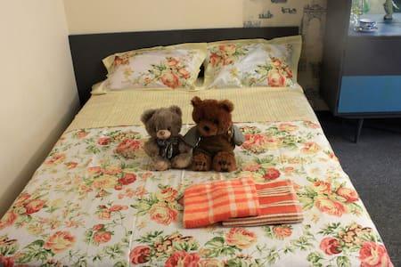 Уютная квартирка - Moskva - Wohnung