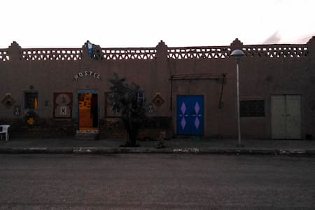 Le Gout Du Sahara Hostel - Merzouga