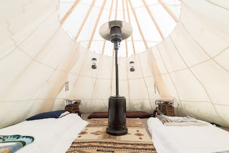 Glamping in a Tipi for 2 by Mt. Rainier 4 - Mineral