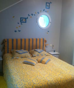 le petit manoir chambres d'hôtes (jaune) - Farceaux
