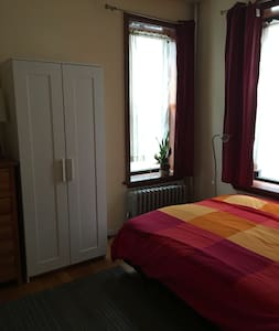 Cozy Studio, fully equipped!!! - New York - Apartment