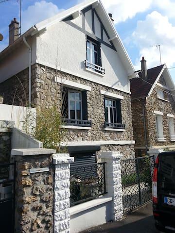 Charmante Maison - Triel-sur-Seine - Casa