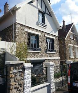 Charmante Maison - Triel-sur-Seine - 獨棟