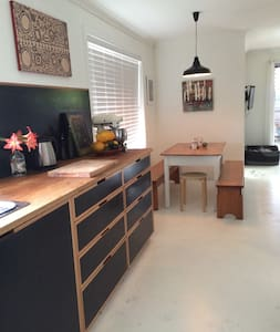 Sawtell beach break - Sawtell - Apartament