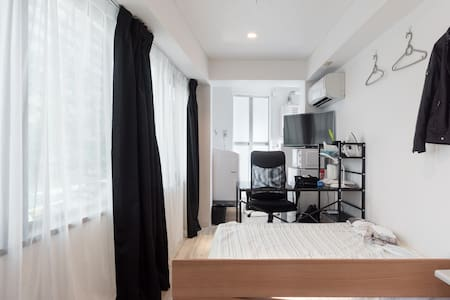 """JR Meguro""17min Shibuya,FreeWiFi,For long stay - Apartament"
