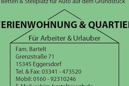 Gemütliches Bungalow im Grünen, Speckgürtel Berlin - Petershagen/Eggersdorf