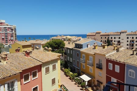 Lux 2 bed pad close to all you'll want - Port Sa Platja - 公寓