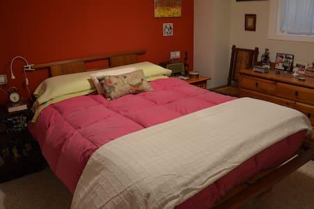 Habitación acogedora con baño propio - 塞维利亚 - 公寓
