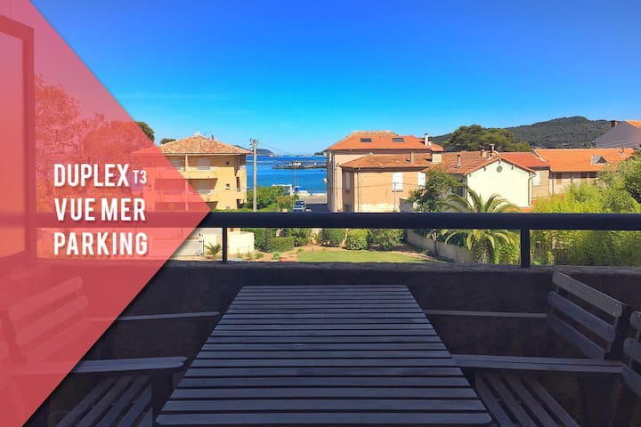 Duplex T3, terrasse avec vue mer - La Seyne-sur-Mer - Apartemen