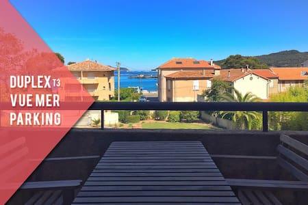 Duplex T3, terrasse avec vue mer - La Seyne-sur-Mer - 公寓