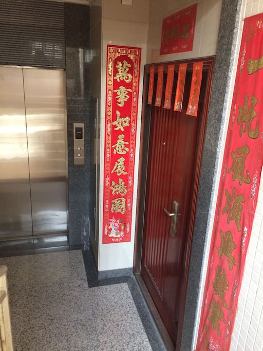 Entrance of my house