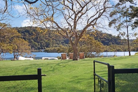 MI CASA (My Place) - Patonga - House