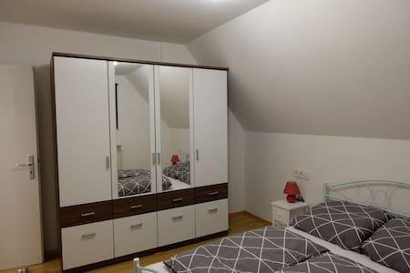 """Privatzimmer in meinem kleinen """"Sweet Home"""""""